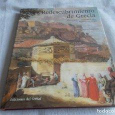 Libros de segunda mano: REDESCUBRIMIENTO DE GRECIA VIAJEROS Y PINTORES DEL ROMANTICISMO. Lote 293734313