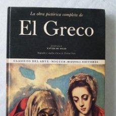 Libros de segunda mano: EL GRECO. CLÁSICOS DEL ARTE. NOGUER-RIZZOLI.. Lote 153485830
