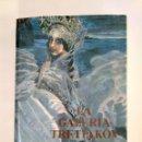 Libros de segunda mano: LA GALERÍA TRETIAKOV DE MOSCÚ. EDITORIAL DE ARTES AURORA LENINGRADO. ARM20. Lote 154187446