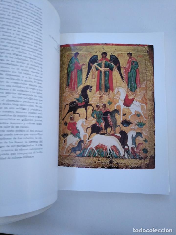 Libros de segunda mano: LA GALERÍA TRETIAKOV DE MOSCÚ. EDITORIAL DE ARTES AURORA LENINGRADO. ARM20 - Foto 2 - 154187446