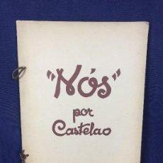 Libros de segunda mano: LIBRO GALICIA NOS POR CASTELAO FACSIMIL AKAL EDITOR 34,5X24,5CMS. Lote 155861938