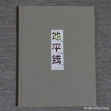 Libros de segunda mano: LIBRO DI PING KIAN.CATALOGO DE ARTISTAS CHINOS. Lote 156365286