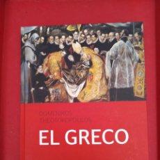Libros de segunda mano: DOMENIKOS THEOTOKOPOULOS EL GRECO MAPFRE . Lote 161440806