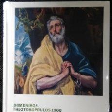 Libros de segunda mano: DOMENICOS THEOTOKOPOULOS 1900 EL GRECO. Lote 161477938