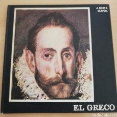 Libros de segunda mano: EL GRECO - J. COSTA CLAVELL. Lote 161545060