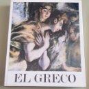 Libros de segunda mano: GRECO - J. GUDIOL- ED. POLIGRAFA - ARM15. Lote 162645006