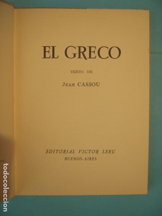 Libros de segunda mano: EL GRECO - JEAN CASSOU - EDITORIAL VICTOR LERU, 1951 (TAPA DURA, BUEN ESTADO) - Foto 2 - 165668158