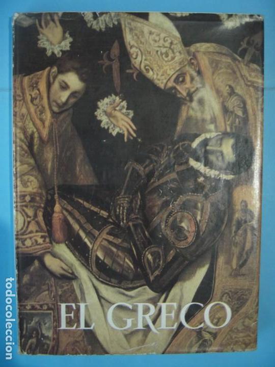 EL GRECO - JEAN CASSOU - EDITORIAL VICTOR LERU, 1951 (TAPA DURA, BUEN ESTADO) (Libros de Segunda Mano - Bellas artes, ocio y coleccionismo - Pintura)