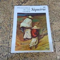 Libros de segunda mano: PINACOTECA DE LOS GENIOS, SIQUEIROS. Lote 170370060