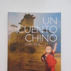 Libros de segunda mano: JUAN VIDA, UN CUENTO CHINO (ADOPCIÓN). Lote 171773962