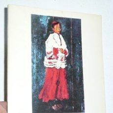 Libros de segunda mano: CHAIM SOUTINE. PEINTURES PAR JACQUES LASSAIGNE (FERNAND HAZAN ABC 105) EN FRANCÉS. Lote 172697549