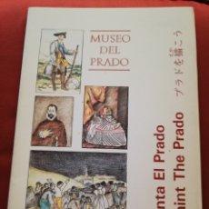 Libros de segunda mano: PINTA EL PRADO (FERNANDO DE YTURRIAGA TRÉNOR). Lote 173455209