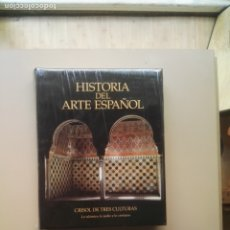 Libros de segunda mano: HISTORIA DEL ARTE ESPAÑOL - CRISOL DE TRES CULTURAS - III - EDITORIAL PLANETA. Lote 174038963