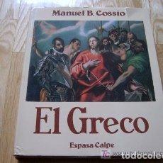 Libros de segunda mano: COSSÍO, M. B. - EL GRECO. ESPASA CALPE, MADRID 1981.. Lote 176760578