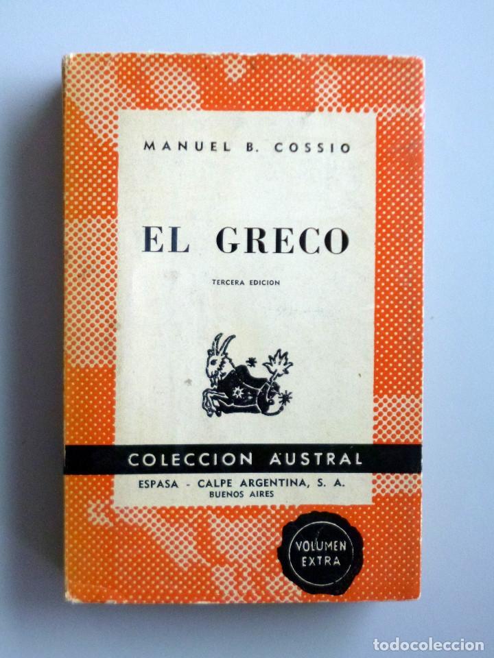 EL GRECO // MANUEL B. COSSIO // COLECCIÓN AUSTRAL // 1965 (Libros de Segunda Mano - Bellas artes, ocio y coleccionismo - Pintura)