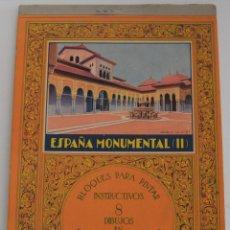 Libros de segunda mano: BLOQUES PARA PINTAR - ESPAÑA MONUMENTAL II - 8 DUBUJOS EN COLORES - POR JUAN BARGUÑO Y Cª - SERIE 19. Lote 177669140