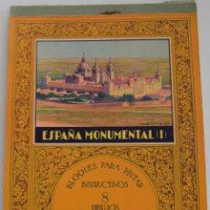 Libros de segunda mano: BLOQUES PARA PINTAR - ESPAÑA MONUMENTAL I - 8 DUBUJOS EN COLORES - POR JUAN BARGUÑO Y Cª - SERIE 18. Lote 177669429