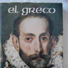 Libros de segunda mano: EL GRECO. TEXTO DE LEO BRONSTEIN. EDITORIAL LABOR, 1975. GRAN FORMATO. TAPA DURA CON SOBRECUBIERTA. . Lote 177808748