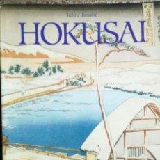Libros de segunda mano: ARTE JAPONES, HOKUSAI LIBRO.. Lote 178042620