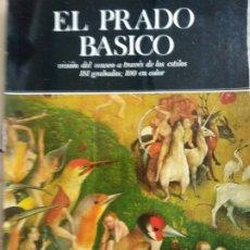 Libros de segunda mano: EL PRADO BÁSICO - BUENDIA, J. ROGELIO. Lote 178131442