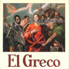 Libros de segunda mano: EL GRECO - MANUEL B. COSSÍO - ESPASA - CALPE. Lote 178702585