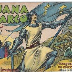 Libros de segunda mano: JUANA DE ARCO -CUADERNO PINTURA ULTRA PERFECTO. LEER DESCRP.. Lote 179400985