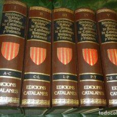 Libros de segunda mano: DICCIONARIO RAFOLS DE ARTISTAS DE CATALUÑA, BALEARES Y VALENCIA - 5 VOLS. COMPLETO 1980. Lote 180107788