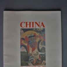 Livros em segunda mão: CHINA. MITOS, DIOSES Y DEMONIOS. JOSÉ MANUEL CASADO. ED. CAJA DE ZAMORA. ZAMORA 1989 - JOSÉ MANUEL C. Lote 182204102