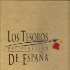 Livros em segunda mão: 72. EXPOSICION SEVILLA 1992. LOS TESOROS DEL PABELLON DE ESPAÑA. Lote 186099167
