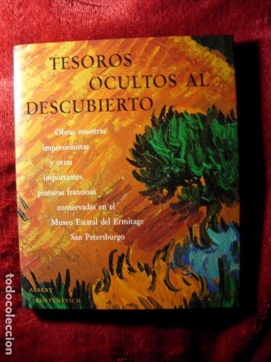 TESOROS OCULTOS AL DESCUBIERTO.OBRAS MAESTRAS CONSERVADAS EN EL MUSEO DEL ERMITAGE (Libros de Segunda Mano - Bellas artes, ocio y coleccionismo - Pintura)