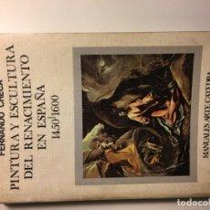 Libros de segunda mano: PINTURA Y ESCULTURA DEL RENACIMIENTO EN ESPAÑA 1450 - 1600. FERNANDO CHECA. Lote 192077313