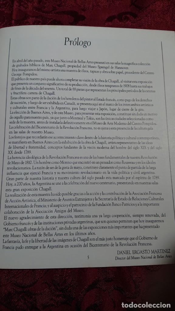 Libros de segunda mano: MARC CHAGALL 112 OBRAS DE LA DACION EXPOSICION NACIONAL BELLAS ARTES BUENOS AIRES ARGENTINA 1989 - Foto 6 - 194239313