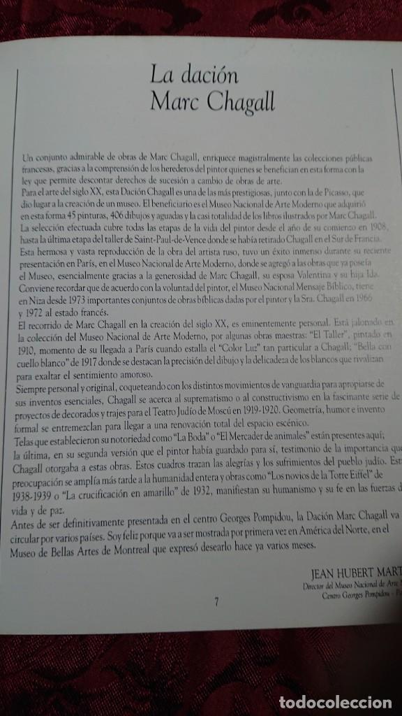 Libros de segunda mano: MARC CHAGALL 112 OBRAS DE LA DACION EXPOSICION NACIONAL BELLAS ARTES BUENOS AIRES ARGENTINA 1989 - Foto 7 - 194239313