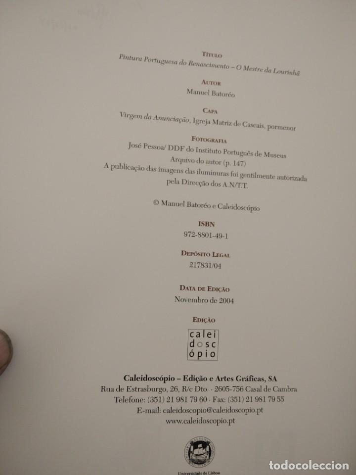 Libros de segunda mano: PINTURA PORTUGUESA DO RENASCIMENTO- DA LOURINBA--M. BATOREO-NUMERADO 33/50 -FIRM. Y DEDIC. AUTOR - Foto 9 - 194616806