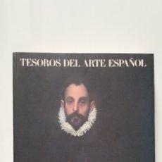 Libros de segunda mano: EXPO 92 SEVILLA LOTE DE LIBROS DEL PABELLON DE ESPAÑA, ARTES DEL AYER Y PASAJES ACTUALIDAD.. Lote 194667312