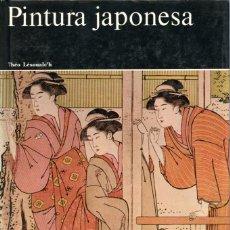 Libros de segunda mano: PINTURA JAPONESA. Lote 194718398