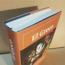 Libros de segunda mano: EL GRECO ( V.V.A.A. - GALAXIA GUTENBERG-2003 ). Lote 194731991