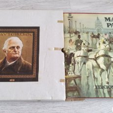 Libros de segunda mano: LIBRO DE PINTURAS DEL MAESTRO PALMERO EDICIÓN PRÍNCIPE. Lote 194987616