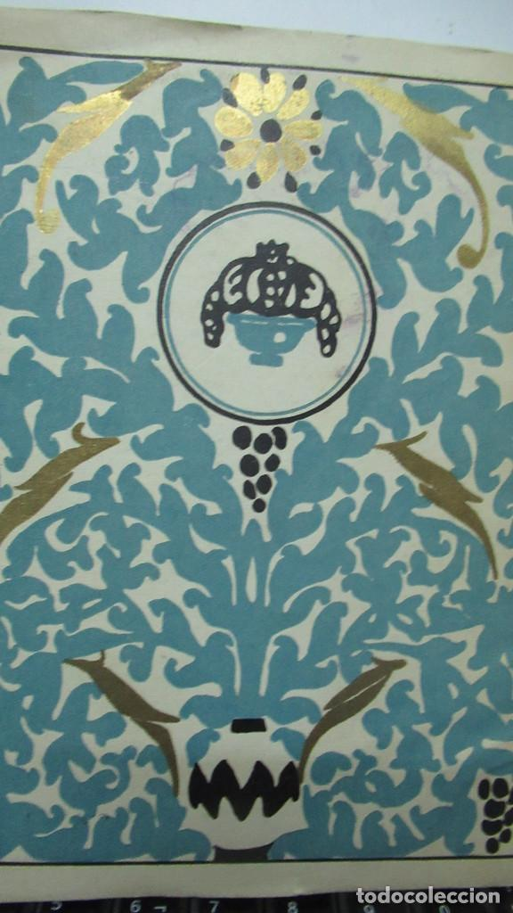 Libros de segunda mano: Ramon Casas Monografias de Arte Libro con 24 laminas de dibujos - Foto 8 - 195057877