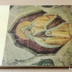 Libros de segunda mano: FRESCOS YUGOESLAVOS MEDIEVALES - UNESCO - RAUTER - ARTEK404. Lote 195131801