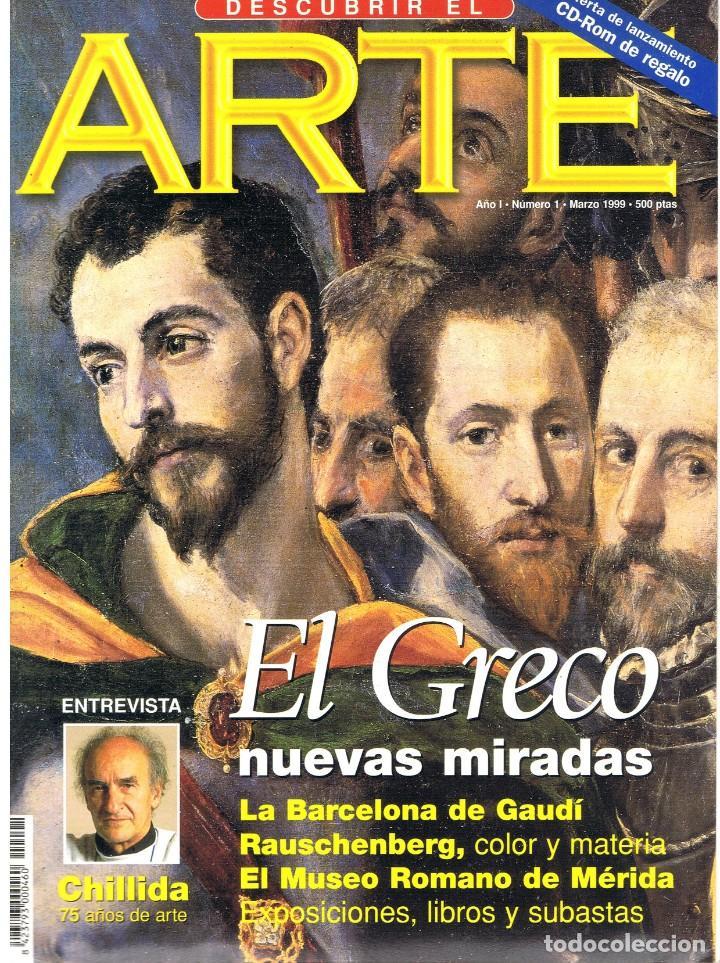 DESCUBRIR EL ARTE Nº 1. MARZO 1999. (Libros de Segunda Mano - Bellas artes, ocio y coleccionismo - Pintura)