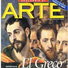 Libros de segunda mano: DESCUBRIR EL ARTE Nº 1. MARZO 1999.. Lote 195344947