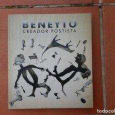 Libros de segunda mano: BENEYTO CREADOR POSTISTA. MARCH EDITOR. 1ª EDICIÓN 2002. . Lote 195421946