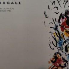 Libros de segunda mano: CHAGALL ESTAMPAS LITOGRÁFICAS Y EDICIONES DE ARTE.. Lote 195518101