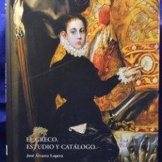Libros de segunda mano: GRECO - ALVAREZ LOPERA, JOSE. Lote 200106596