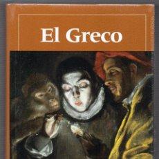 Libros de segunda mano: EL GRECO. VARIOS AUTORES. GALAXIA GUTENBERG. NUEVO, PRECINTADO.. Lote 203066888