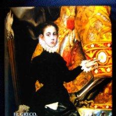 Livros em segunda mão: EL GRECO, ESTUDIO Y CATÁLOGO. VOL. I, FUENTES Y BIBLIOGRAFÍA - ÁLVAREZ LOPERA, JOSÉ -MUSEO DEL PRADO. Lote 203215620