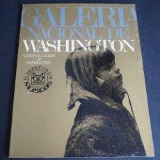 Libros de segunda mano: EL MUNDO DE LOS MUSEOS. GALERÍA NACIONAL DE WASHINGTON. CODEX 1967. Lote 203829038
