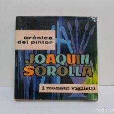 Libros de segunda mano: LIBRO DE SOROLLA. Lote 204066741