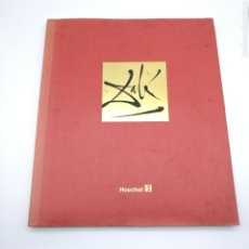 Libros de segunda mano: DALÍ FELICITACIONES DE NAVIDAD 1958 1976 HOECHST. Lote 204113542